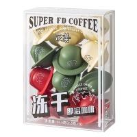 永璞冻干即溶咖啡33.6g(12只)
