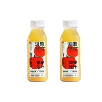 春播定制汲果苹果浊汁300ml×2