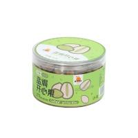自然果实盐焗开心果160g(罐装)