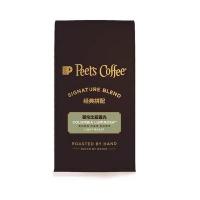 皮爷哥伦比亚霞光咖啡豆250g