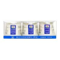 和润第五代风味发酵乳原味 130g×3