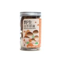 大地厨房野生白牛肝菌60g