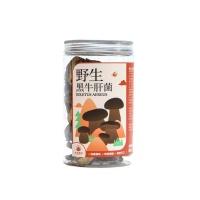 大地厨房野生黑牛肝菌80g