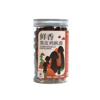 大地厨房鲜香黑皮鸡枞菌100g