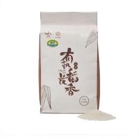 春播五常有机稻花香新米2.5kg非真空装