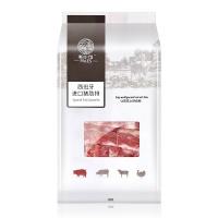 西班牙进口猪肋排1kg