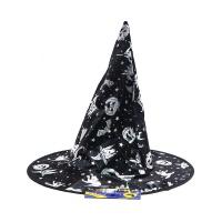 万圣节烫金巫婆帽