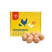 富硒全程无抗生素鸡蛋30枚×3盒季卡